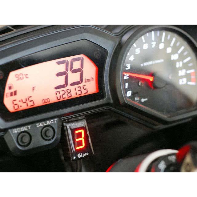 Yamaha Fz Gear Indicator
